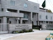 نجاة سفير المملكة لدى ماليزيا ونظيره القطري من محاولة اغتيال نفذها عراقيين