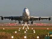 إيقاف مؤقت للرحلات الدولية الداخلية المتجهة من وإلى مطارات الجنوب