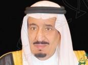 خادم الحرمين يوجه بإرسال مساعدات طبية إلى اليمن