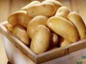 ما لا تعرفه عن فوائد البطاطس