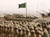 """هيئة كبار العلماء: قرار """"عاصفة الحزم"""" في اليمن موفق وحكيم"""