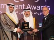 """بالصور… أمانة الأحساء تفوز بجائزة درع """"الحكومية الذكية عربياً"""" بالكويت"""