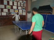 """السجن العام بالأحساء يقيم برنامج """"النشاط الرياضي"""" لنزلاءه"""