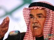 """النعيمي: نرفض أن تتحمل """"أوبك"""" مسؤولية وضع سوق البترول وحدها"""