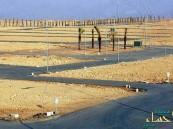 في السعودية… توقعات ببلوغ رسوم الأراضي البيضاء نحو 24 دولارًا للمتر الواحد