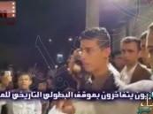 شاهد بالفيديو.. فرحة الأحوازيين تأييدًا لعملية عاصفة الحزم
