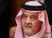 """ماذا قال وزير الخارجية """"سعود الفيصل"""" ليُبكي أعضاء مجلس""""الشورى"""" اليوم"""