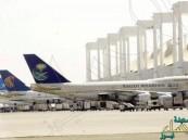 استئناف تشغيل الرحلات الداخلية في 6 مطارات بالمنطقة الجنوبية