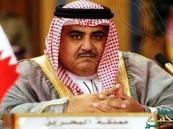 البحرين: كل الدول التي تعاني من التدخلات والاحتلال على طاولة عاصفة الحزم