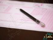 """""""قياس"""" يعلن نتائج اختبار كفايات المعلمين والقيادة المدرسية"""