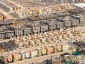 """""""الإسكان"""": نستهدف 14 ألف ريال سعراً لإيجار الشقق.. ولن نخرج العاجزين عن السداد من مساكنهم"""
