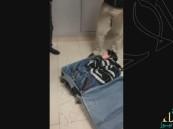 بالفيديو… رجل تركي يحاول تهريب امرأة في حقيبة سفر