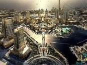 """بالصور.. """"ديلي ميل"""": السعودية تخطط لبناء مدينة أكبر من واشنطن"""