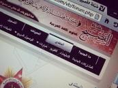 شبكة للبحث في النحو والإملاء باللغة العربية