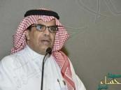 المديرس : تخصيص 108 أراضي تعليمية بالمنطقة الشرقية