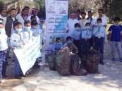 أشبال إبتدائية الخالدية يشاركون في المشروع الكشفي لنظافة البيئة