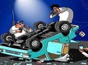 الداخلية: ملاحقة ناشري صور الحوادث على مواقع التواصل الاجتماعي