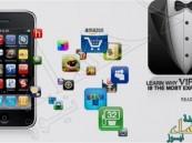 """بالصور… أغلى 8 تطبيقات في متجر """"أبل"""""""