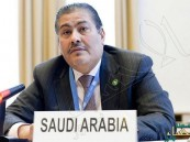 المملكة تطالب بتجريم من اتخذوا حرية التعبير مدخلا للهجوم على الأديان