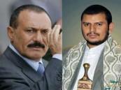 """رجل أعمال: 10 ملايين دولار مكافأة لمن يقبض على """"الحوثي"""" أو المخلوع """"على صالح"""""""