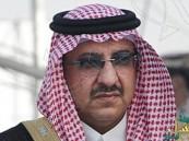 وزير الداخلية يشدد على منع المحال التجارية من الاحتفاظ ببطاقات عمل الأفراد