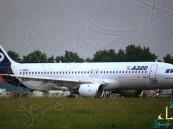 تحطم طائرة ركاب جنوب فرنسا ومقتل 148 كانوا على متنها