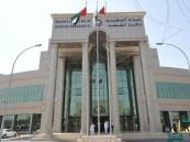 السجن ثلاث سنوات لعسكري سرّب معلومات عن شرطة دبي لإيران