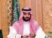 الكشف عن لقاء وزير الدفاع السعودي بنجل صالح قبل عاصفة الحزم بساعات