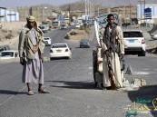 عائلة يمنية تنقذ طالب سعودي من قبضة الحوثيين وتهربه إلى حدود المملكة