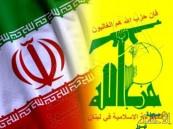 """بماذا ردت """"إيران"""" و""""حزب الله"""" على عملية """"عاصفة الحزم"""" العسكرية"""