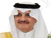 """أمير """"الشرقية"""" يفتتح الملتقى السابع لجمعيات الزواج ورعاية الأسرة في المملكة"""