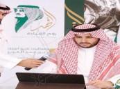 """توثيق مواقف الملك """"فهد"""" في قناة خاصة على """"يوتيوب"""""""