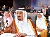 إعلان شرم الشيخ: قوة عربية مشتركة وحماية الشعوب من الإرهاب