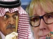 شاهد بالفيديو… تقرير التليفزيون السعودي الذي تجاهلة كثيرون
