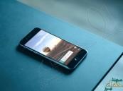بالفيديو… تويتر يطرح تطبيق Periscope للبث المباشر و مزايا أخرى