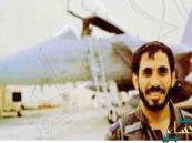 الشمراني.. طيار سعودي يدخل التاريخ بإسقاط طائرتين معاديتين في 30 ثانية