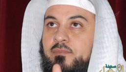 العريفي: أوروبا تعرض الكنائس للبيع وتوسع مساجدها