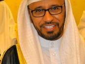 المهندس صالح الحميدي مديرا لمركز النخيل والتمور في المملكة