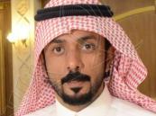 """طالب جامعة الملك فيصل السبيعي """"باحث أكاديمي"""" في المؤتمر الدولي الرابع للغة العربية"""