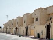 الإسكان تشدد على عدم تجاوز إيجار المنزل 30% من الدخل