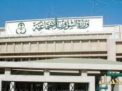 """""""الضمان"""" يوافق على طلبات 72 ألف حالة خلال شهرين"""
