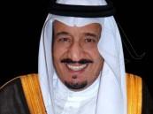 """بعد """"عاصفة الحزم""""… الصحة الكويتية: إقبال كبير على اسم سلمان بين المواليد الجدد"""