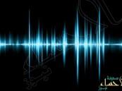 تسريب صوتي يكشف انهيار معنويات الحوثيين خلال عاصفة الحزم