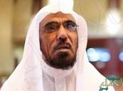 وفاة زوجة وابن الشيخ سلمان العودة في حادث مروري