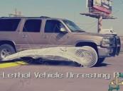 بالفيديو … أغرب طريقة لإيقاف السيارات بنقاط التفتيش
