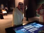 """بالصور… سمو الرئيس الفخري يحضر افتتاح معرض """"الفهد روح القيادة"""""""