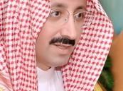 احتفاءً باليوم الوطني.. سمو محافظ #الأحساء: خدمة الأمة سر وحدتنا و مصدر قوتنا