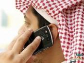 """صحيفة: """"هيئة الاتصالات"""" تدرس مطابقة الأسعار المحلية بالعالمية"""