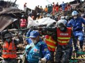 حصيلة زلزال نيبال ترتفع إلى 5489 قتيلا والأمطار تعرقل جهود الإنقاذ والإغاثة