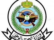 صحة الحرس الوطني تستقبل الراغبين في الالتحاق ببرنامج تدريب أخصائي المختبرات الطبية